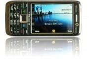 E71 2SIM,  цветное TV,  JAVA,  Wi-Fi,  FM 100 % заводская русификация НОВИ