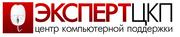 Ремонт и настройка КОМПЬЮТЕРОВ, НОУТБУКОВ, МОНИТОРОВ И ПРИНТЕРОВ