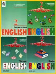 Продам учебный комплект для англ. языка 2 класс