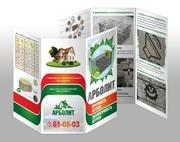 Разработка дизайн-макетов полиграфии и наружной рекламы
