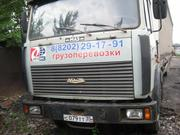 Продаю автомобиль МАЗ 54329-020